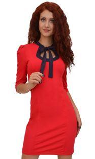 1393 Платье Ярко-коралловый